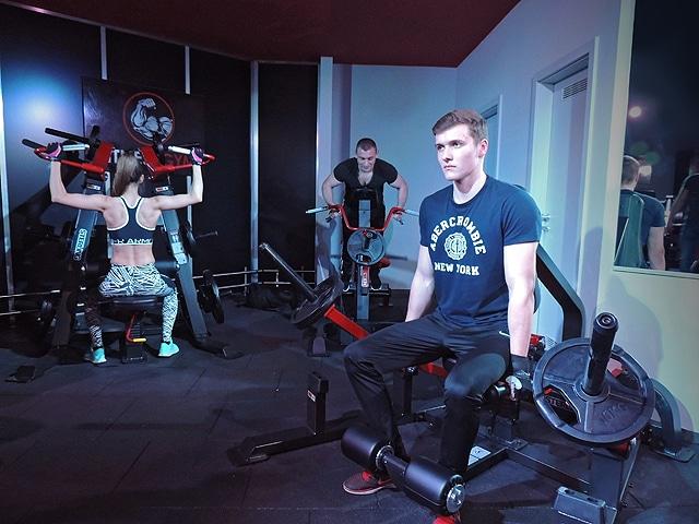 Sportstudio Limburg fitness